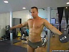 anal gay muscle
