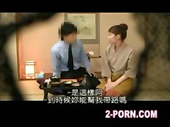 waitress fucked candid guest amateur webcam japane