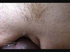 Close-ups Cream Pie POV