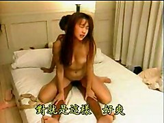 Teens Amateur Asian Japanese Amateur Asian Black-haired Blowjob Couple Cum Shot Hairy Japanese Oral Sex Position 69 Teen Vaginal Sex