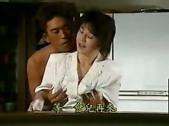 Japanese Housewife Teens Teens 18  Mature Asian