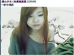 china gute girl webcam show for her boyfriend