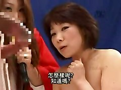 Asian Cream Pie MILFs