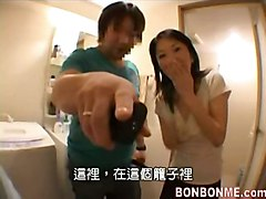 milf wife asian cheating