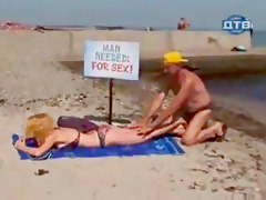 Beach Funny Hidden Cams