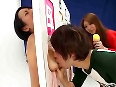 amateur japanese game show